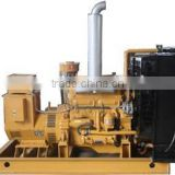 Factory direct sales 70KW coal gas generator set for steel plant and coke-oven plant