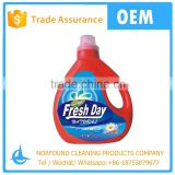 2L wholesale best price clothes washing liquid laundry detergent