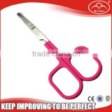 Stainless Steel Rounded Tip Baby Care Nail Scissors #HC026