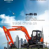 Special design hot sale small rc excavator 5tons