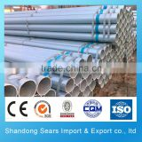 factory supply steel galvanized pipe/schedule 40 galvanized steel pipe/galvanized steel pipe price per kg