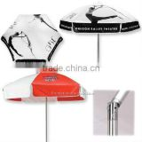 "Hot Aluminum Patio Umbrella - 78"" arc"