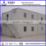 hot sale!! european standard prebuilt container houses /steel frame shipping container house kit