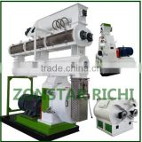 Factory competitve price 1-5t/h Feed mills for sale/1-2t.h Cattle feed plant/10t.h Feed processing equipment