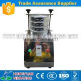 Geology / Metallurgy Aggregate Testing Equipment , Three Dimensional Sieve Shaker Machine