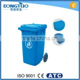 Low 240 liter waste bin price, low 240 liter waste bin price hot selling