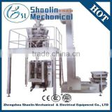 china manufacture automatic milk tea /coffee powder sachet packaging machine with high efficiency