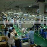 Guangzhou Daily RFID Co., Limited