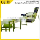 High production forest machinery disk cutting wood chipper mill