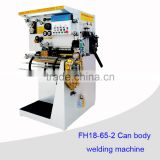 semi automatic seam welder machine 1-5L round paint can production line