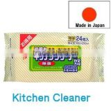 Japan Wet Wipes ' SW ' ( Kitchen Cleaner ) 24sheets Wholesale