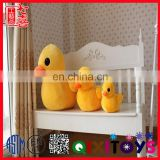 2017 plush duck toy stuffed animal plush baby toys used soft toys