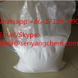 High quality Etizolam  Powders Cas No:40054-69-1(trina@senyangchem.com)