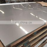 mirror polished ASTM 304 201 316 409 410 430 stainless steel sheet