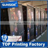 Custom wide base aluminium frame retractable roll up banner stand-qt