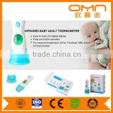 Multi Function Fever Alarm Clinical Digital Thermometer Monitor Fever Temperature Reader 1 Second Ear Forehead Best Read IT-903