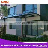 Customized modern polycarbonate gazebo shed roof aluminium gazebo for garden