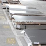 Cold rolled/hot rolled 316 stainless steel plates                                                                         Quality Choice