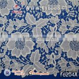 Foshan Xingyu Manufacturer 100% Poly Embroidery Chemical Lace fabric F6204A