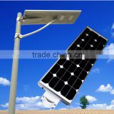 4o watt Smart All in one solar street light No any wiring IP65 Solar street light 80W 70W 60W 50W 40W 30W with motion sensor