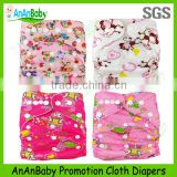 Free Shipping For 100 pcs Stock Cloth Diapers China Wholesale / One Size Baby Cloth Diapers