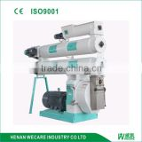 new design feed pellet machine                                                                         Quality Choice