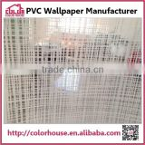 NEW ARRIVAL HOT SELLdecorative glass window film manufacturer