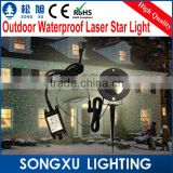 solid red green waterproof laser light,outdoor moving twinkle laser showers projector for garden decoration                                                                         Quality Choice