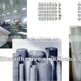 Stainless Steel Wire Mesh(wire cloth for filter)