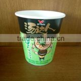 disposal biodegradable pe coating wholesale double wall online printing paper bowl for soup