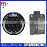 China retailers price electronic Automatic Safe lock SG 1007 For Safe Box/ gun safe/ATM /Vaults Door/safes for bank