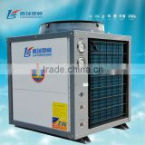 low ambient EVI heat pump three in one unit for house heating cooling hot water