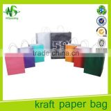 Cheap brown kraft paper bags wholesale paper bags                                                                         Quality Choice