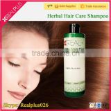 Mild Herbal Shampoo Chinese Natural Herbal Real Plus Brand Best Shampoo on the Market