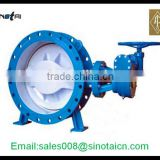 API Eccentric double flange butterfly valve
