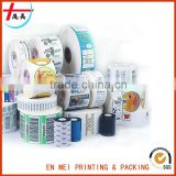 Double-sided Shipping Label Half Sheet Self Adhesive