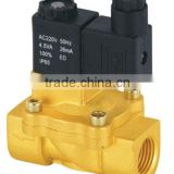 2V series 2/2way low power solenoid valve low price solenoid valve high quality