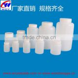 High quality competitive price medicine plastic bottle / chemical bottle