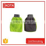 Double Coral Fleece Gloves Clean Gloves , Car Cleaning Cloth                                                                         Quality Choice