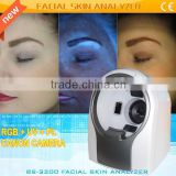 Hottest skin analysis equipment magic Mirror facial analyzer