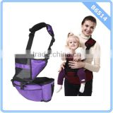 Multifunction Breathable Baby Toddler Hip Seat Front Carrier Belt Sling Strap
