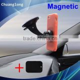 Manufacturing Best-selling Portable Sucker Car Magnetic Phone Mount for iPhone5/5S/5C/6/6 Plus