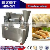 New product Factory price 304 stainless steel samosa pastry sheet machine