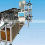 face mask making machine 2014 new product made in China export to Canada Pakistan Malaysia Nigeria Iran