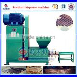 Factory Sale Professional High Capacity With Ce Iso Wood Sawdust Olive Husk Briquette Machine