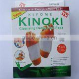 kinoki detox foot fad pads NEW 2012