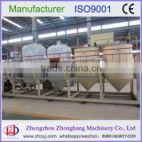 mini oil refinery for sale vegetable oil refinery equipment small scale palm oil refining machinery