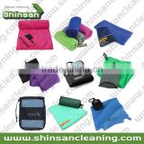 quick dry microfiber sports towel, custom printed microfiber towel,car wash microfiber towel