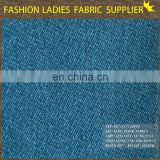 Shaoxing textile cheap denim importer spandex denim fabric