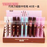 Promotional chinese style bussiness gift school stationery items list luxury fashion color cake design gel ink pen